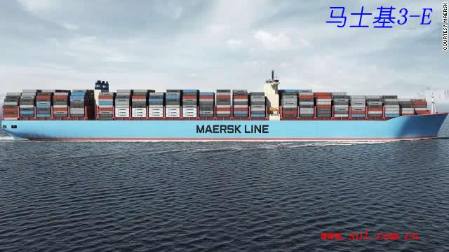 香港海运(集团)有限公司